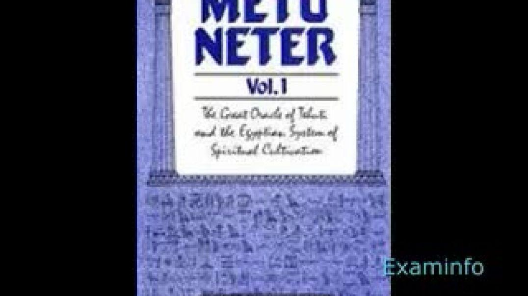 Metu Neter Vol 1 by Ra Un Nefer Amen  /Meditation process cont/