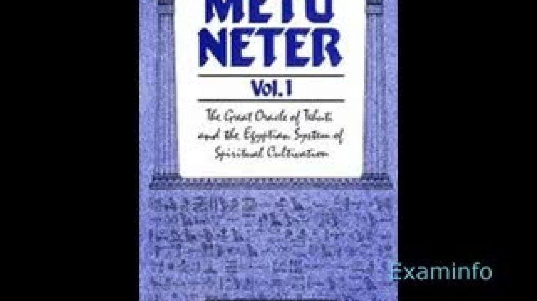 Metu Neter Vol 1 by Ra Un Nefer Amen  /3 Steps of  Meditation process/