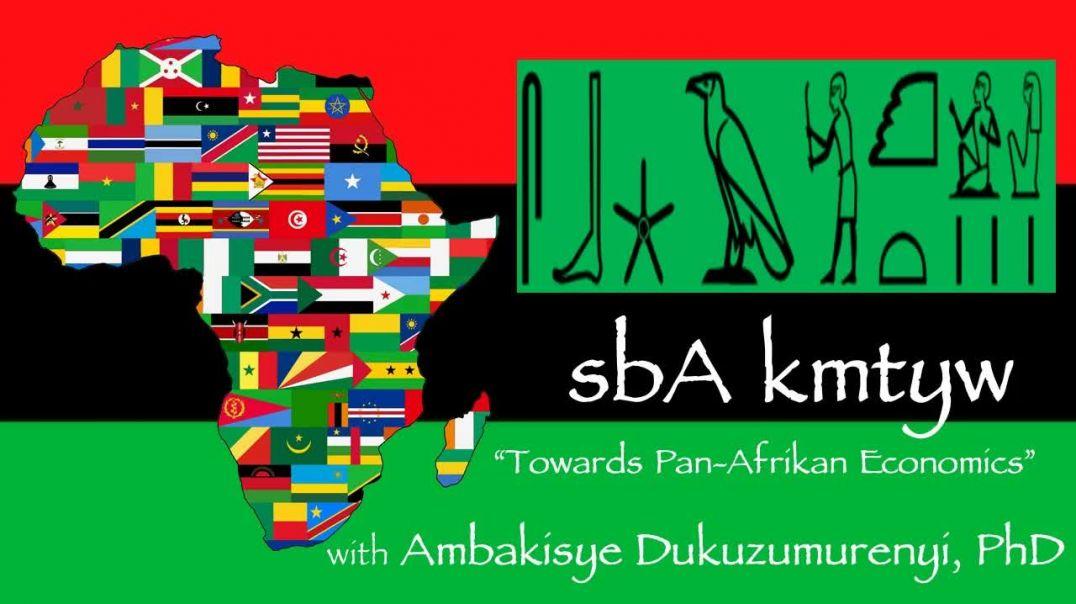sbA kmtyw Audio Trailer